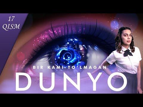 Bir kami to'lmagan dunyo (o'zbek serial) | Бир ками тўлмаган дунё (узбек сериал) 17-qism