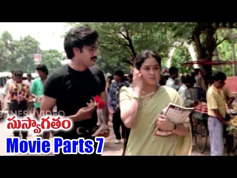 Suswagatham Movie Parts 7/13 - Pawan Kalyan, Devayani - Ganesh Videos