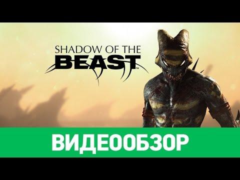 Shadow of the Beast All Cutscenes (Game Movie) 1080p 60FPS HD