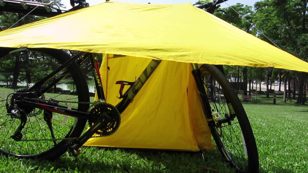 Nova-S Bike Tent (1P) & Nova-S Bike Tent (1P) - YouTube