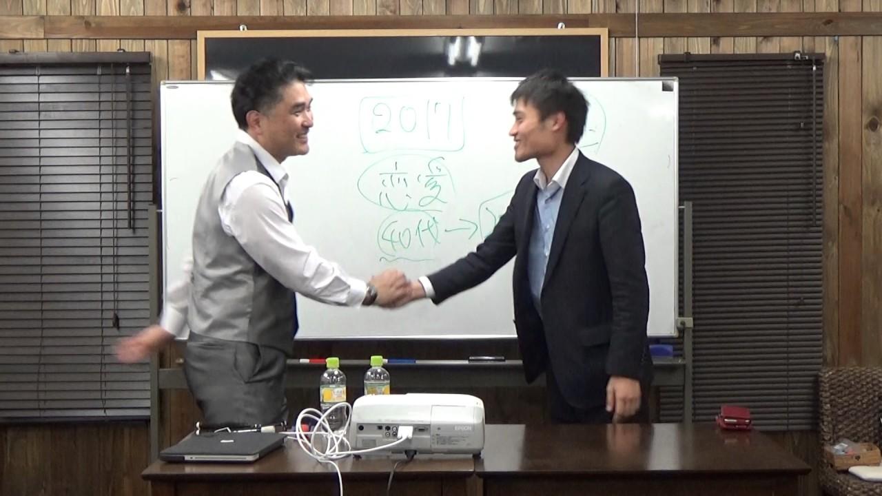 速稼塾news - jenesis2018 ページ!