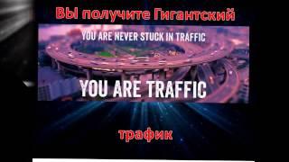 Видео маркетинг(, 2015-02-03T05:59:17.000Z)