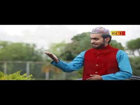 Teraa Jawwab Nahii naat Shumail Ali Qadri