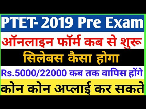 PTET-2019 B.Ed Pre Exam Test Online Application start/B.Ed 2019  Pre-Exam Syllabus / Job Alert Guru