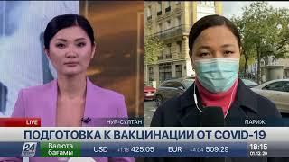 Мир продолжает ждать вакцину от коронавируса