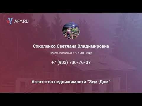 Продажа, недорого сельхоз земли в Тверской области, Кимрский район