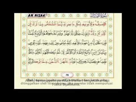 Juz 4- An Nisa' ayat 1 - 23 by Syeikh Ar Rifai (IPH's video collections)
