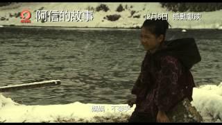 《阿信的故事》(Oshin)  12月5日 感動獻映