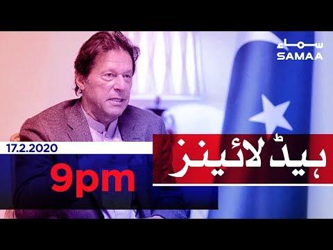 Samaa Headlines - 9PM - 17 February 2020