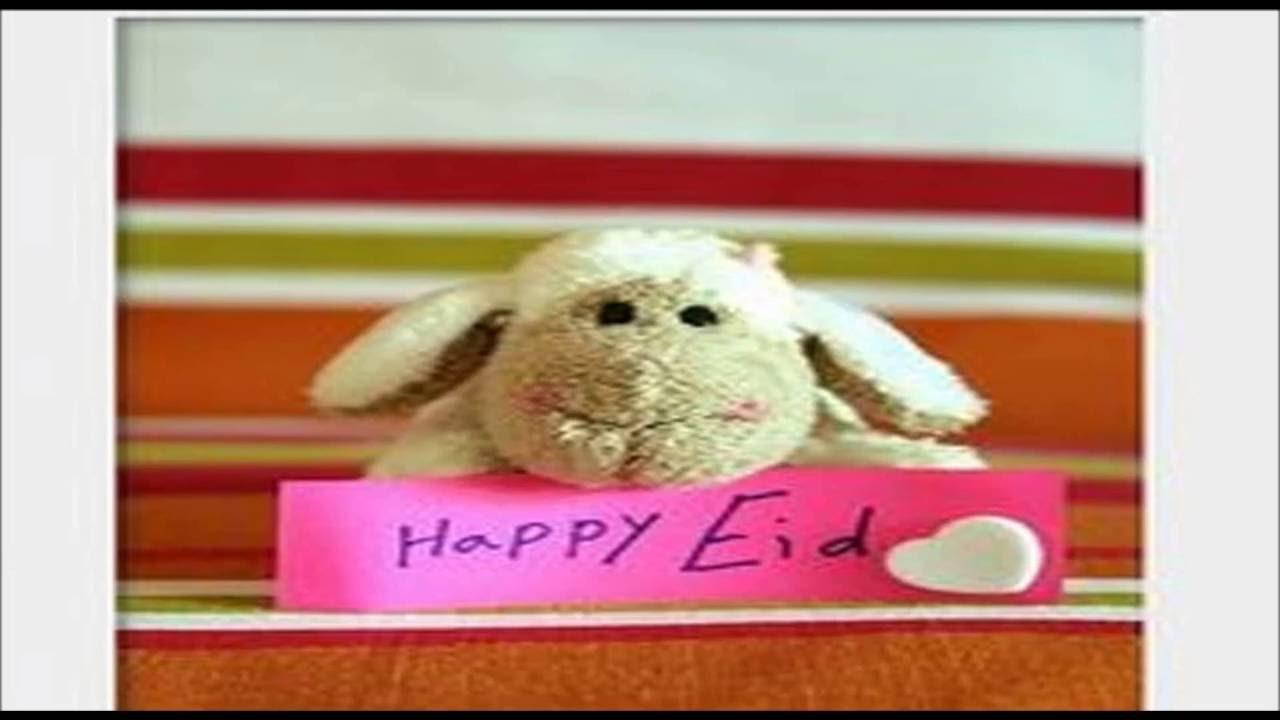 Happy eid ul adha 2016 bakra eid wishes sms greetings quotes happy eid ul adha 2016 bakra eid wishes sms greetings quotes sayings whatsapp video message 3 youtube kristyandbryce Choice Image