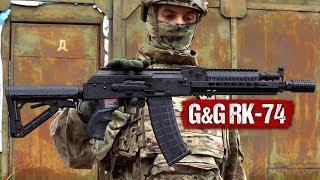 АК З ЕЛЕКТРОННИМ СПУСКОМ - G&G - RK-74