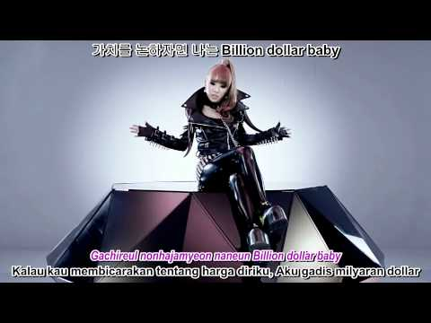 (Terjemahan Indonesia) 2NE1 - I Am The Best
