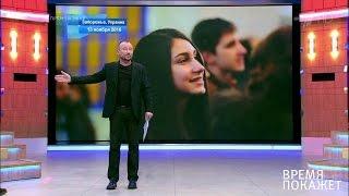 Украина поет. Время покажет. Выпуск от02.12.2016