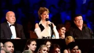 Dima Bilan - Призрак оперы -1  - Ария Париса + обсуждения