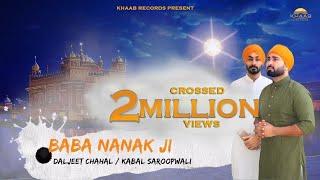 Baba Nanak Ji (Full Song) | Daljeet Chahal | Kabal Saroopwali | Latest Songs 2018 | Khaab Records