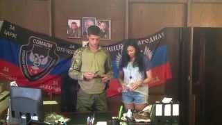 Подарок для Гиви. С Уважением от пацанов с Урала.