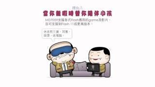 MD7059馬克漫畫影片.avi