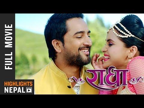 Radha | New Nepali Full Movie 2074 Ft. Jeevan Luitel, Sanchita Luitel