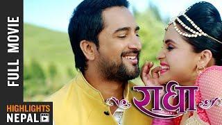 Nepali Movie – Radha (2017)