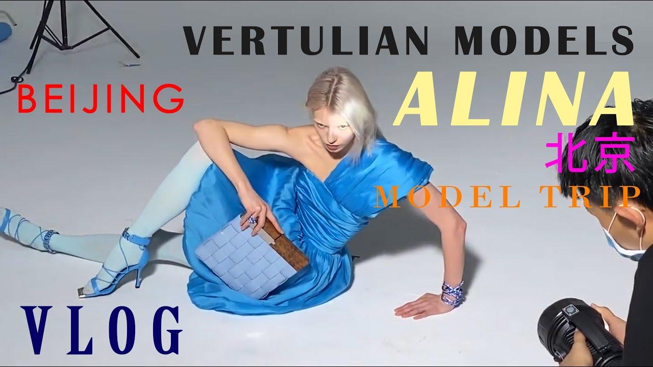 Модельные агентства китай девушки модели в михайловка