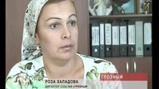 Новый медицинский класс Чечня.(, 2012-09-14T09:35:47.000Z)
