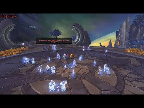 World of Warcraft: Legion - Эхо Килджедена