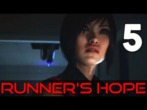 [5] Runner