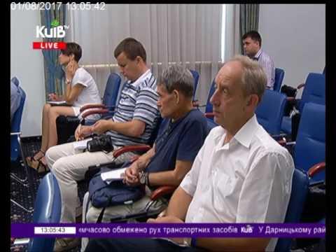 Телеканал Київ: 01.08.17 Столичні телевізійні новини 13.00
