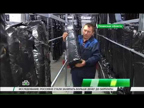 Домовладение с действующим бизнесом в Краснодарском крае