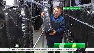 Деловое утро.Рязанская грибная ферма.  Деловое утро НТВ 24 ноября 2017 года