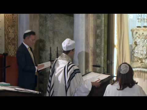 Cantor Azi Schwartz - Ma Tovu - Erev Rosh Hashanah 2015