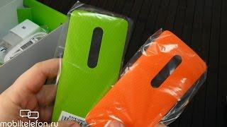 Распаковка Moto X Play с тремя цветными панельками для России (unboxing)