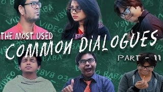 The Most Used Common Dialogues In Bangladesh(Part-2)[[VIDEO BABA PRODUCTIONS]]