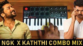 NGK x Kaththi | Mass Bgm Mix By Raj bharath | Thalapathy Vijay | Surya