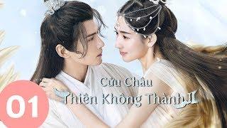 Cửu Châu Thiên Không Thành 2 Tập 01 (Vietsub) | Siêu Phẩm Cổ Trang Tình Yêu 2020 | WeTV Vietnam