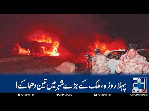 Breaking News:  Terrorists attack FC facility in Quetta