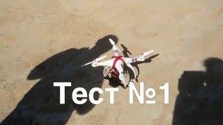 Спасательная система для дрона. Parachute for drones(, 2016-02-09T16:13:24.000Z)