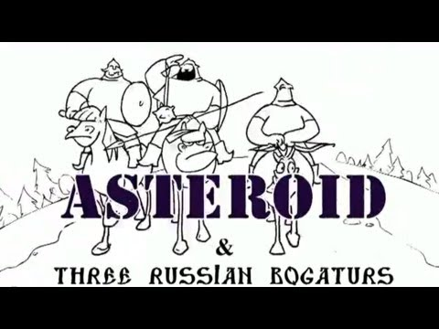 Три богатыря и Астероид/Three Russian Bogaturs & Asteroid (animation)