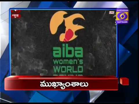 @DDNews Andhra News Headlines 15-11-2018 @01:00PM