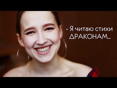 Николай Гумилёв - Я и Вы (Да, я знаю, я вам не пара..) Красивые стихи о любви