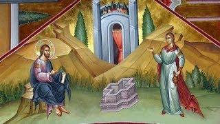 Притча о самарянке. #евангелие  #молитва  #христианство  #вера #Христос  #самарянка  #притча
