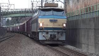 貨物列車 5082レ(EF66-30) 2018/02/25 北府中駅