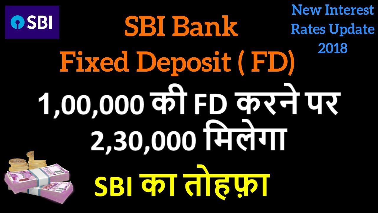 SBI Fixed Deposit Scheme   FD   FD Calculator   1 August 2018   Shubh  Sanket Financial Advisor