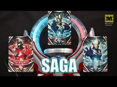 DX Orb Ring : Dyna Strong Type + COSMOS + Zero ( Ultraman SAGA ?)