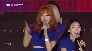 WE GIRLS ON AIR THE SHOW 180925