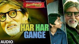 Bhoothnath Returns Har Har Gange Full Song (Audio) | Amitabh Bachchan, Boman Irani, Parth Bhalerao