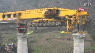 Строительство моста в Китае(SLJ900-32 Bridge Girder Erection Mega Machine., 2015-10-24T14:20:50.000Z)