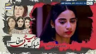 Mubarak Ho Beti Hui Hai Ep - 20 - 28rd August 2017 - ARY Digital Drama