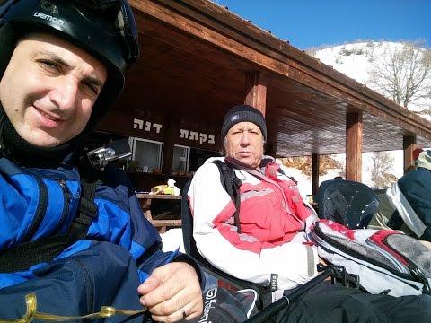 Ski Hermon 15-01-2017