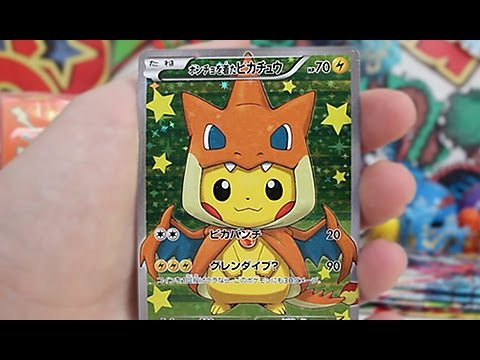 Opening A Mega Charizard Y Pikachu Cosplay Box Youtube